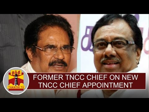 Xxx Mp4 Former TNCC Chief On New TNCC Chief Appointment Thanthi TV 3gp Sex
