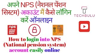 How To Login into (NPS) National Pension System Account Online - How to contribute online in NPS