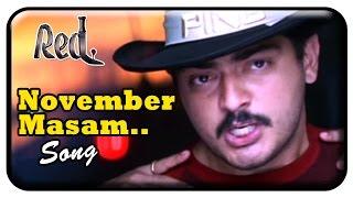 Red Tamil Movie | Songs | November Madham Video Song | Ajith Kumar | Priya Gill | Deva