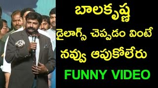 Balakrishna Funny Video | Balakrishna Funny Dialogues | Jai Simha Movie | Friday Poster