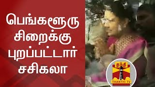 Sasikala leaves for Bengaluru's Central prison as Parole ends Today | Thanthi TV