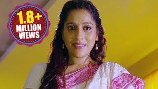Rashmi Latest Scene | Charuseela Movie Scenes | Rashmi Gautam, Rajiv Kanakala