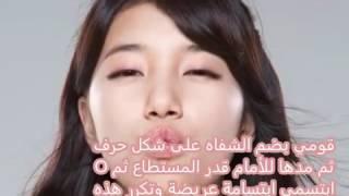 اتبعي هذه النصائح للحصول على بشرة كبشرة الكوريات _