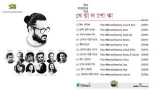 Kheyal Poka | Prince Mahmud | Full Album | Audio Jukebox