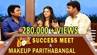 Halfboil Success Meet with Madras Central Gopi , Sudhakar and Swathishta Krishnan