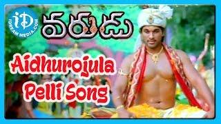 Aidhurojula Pelli Song - Varudu Movie Songs - Allu Arjun - Bhanusri Mehra - Arya - Suhasini