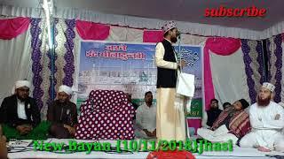 Mufti Asif Raza misbahi