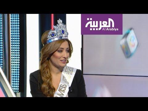 Xxx Mp4 تفاعلكم ملكة جمال العراق أحمل الجنسية الأميركية وسأرتدي ملابس السباحة في المسابقات العالمية 3gp Sex