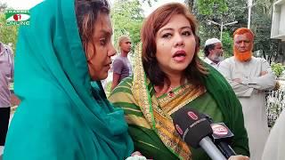 Tazin Ahmed passes away | দেখা যাবে না তাজিনের সেই মিষ্টি হাসি | Channel i Digital