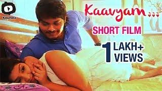 Kaavyam Romantic Telugu Short Film 2015   By Naveen Kumar Chamakuri   Pravin Immadi   Khelpedia