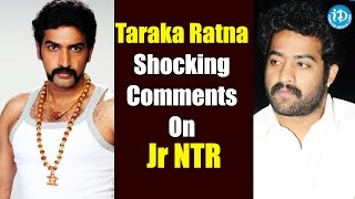 Taraka Ratna Shocking Comments On Jr NTR - Balakrishna || Kalyan Ram || iDream Filmnagar