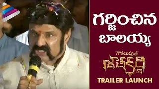 Balakrishna Powerful Speech | Gautamiputra Satakarni Movie Trailer Launch | Shriya | Krish | #GPSK