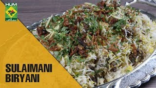 Flavourful Suleimani Biryani   Lazzat   MasalaTV Shows   Samina Jalil