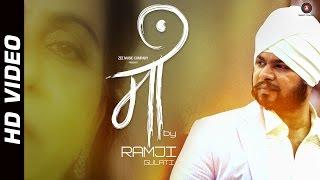 Maa Official Video HD | Feat. RAMJI GULATI