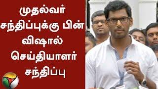 முதல்வர் சந்திப்புக்கு பின் விஷால் செய்தியாளர் சந்திப்பு | Vishal Full Press Meet on Tax Issue