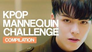 KPOP Mannequin Challenge Compilation - Seventeen, Girls Generation, VIXX, GFriend, etc.