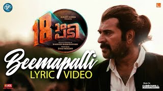 Beemapalli Song | 18am Padi | Lyric Video | August Cinema | Shanker Ramakrishnan | A H Kaashif