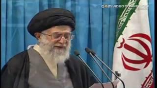 Iran: Supreme Leader Khamenei ايران خطاب آية الله خامنئي