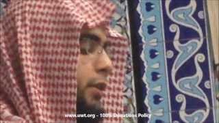 Muhammad Al Muqit - Hibbi Ansarul Huda - UWT UK Tour London - هبي أنصار الهدي- للمنشد محمد المقيط
