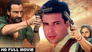 Bambai Ka Babu (English Subtitles) | Saif Ali Khan, Kajol, Atul Agnihotri l 1996