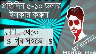 How to Make 5$ - 10$ Per Day With Adf.ly    Bangla Tutorial For Beginners