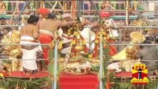 சமயபுரம் மாரியம்மன் கோயில் கும்பாபிஷேகம் புனித நீர் கலசத்தின் மீது...
