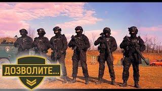 Specijalna antiteroristička jedinica MUP-a Srbije, jedan radni dan