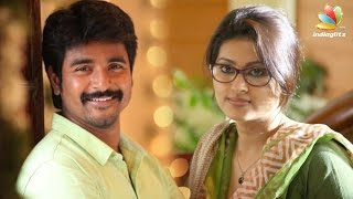 Sneha Prasanna in Sivakarthikeyan's Next Film | Hot Tamil Cinema News