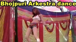 Hot Bhojpuri arkestra stage show 2016