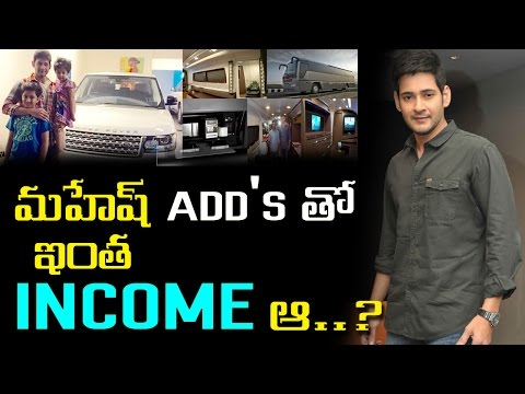 watch Mahesh Babu SIMPLY Luxurious Lifestyle, Income, Cars, Houses & Net Worth || Filmystarss