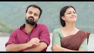 Superb Song from the Movie Kasthooriman | Malayalam Movie