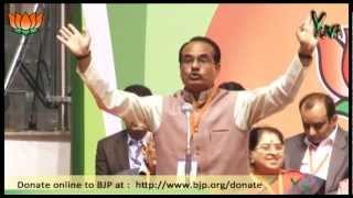 Shri Shivraj Singh Chauhan speech during BJP National Council Meeting at Talkatora Stadium
