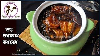 Kacha Amer Tok Jhal Misti Achar Recipe | Bengali Traditional Raw Mango Pickle | Aamer Achar