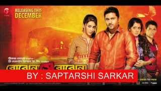 BOJHE NA SE BOJHE NA title track mixde ANWESHA and ARIJIT SHING mixed by SAPTARSHI SARKAR