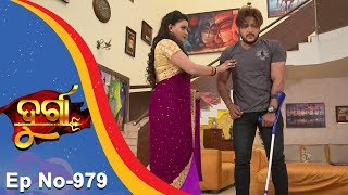 Durga | Full Ep 979 27th Jan 2018 | Odia Serial - TarangTV HD