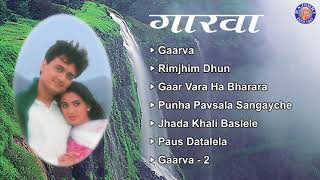 Garva All Songs | Audio Jukebox | Milind Ingle, Saumitra | Marathi Rain Songs