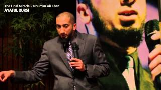 Ayatul Kursi — Wonders of the Quran ᴴᴰ ┇ Nouman Ali Khan ┇ English Deutsch