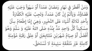 Sawn Arabi2