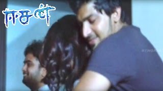Easan Tamil Movie | Easan Abhinaya Scenes | Vaibhav | Samuthirakani | Abhinaya | Easan Movie