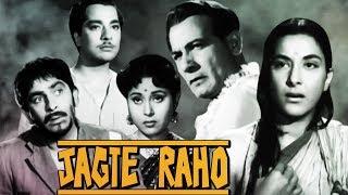Jagte Raho Full Movie | Raj Kapoor Old Hindi Movie | Nargis | Pradeep Kumar | Classic Hindi Movie