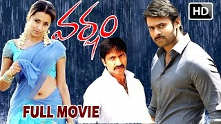 Varsham Full Movie HD | Baaghi | Baahubali Prabhas | Trisha | Gopichand | V9 Videos