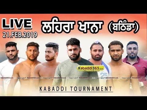 Xxx Mp4 🔴 Live Lehra Khana Bathinda Kabaddi Tournament 21 Feb 2019 3gp Sex
