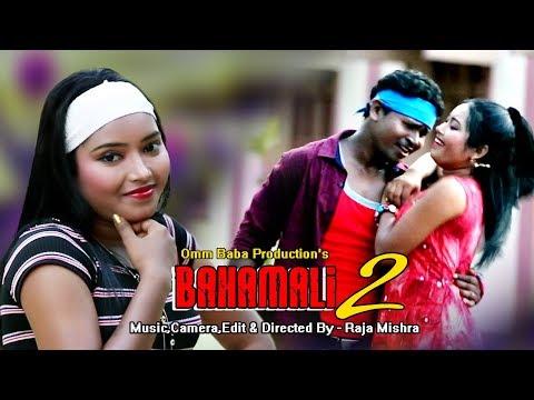 Xxx Mp4 FULL HD SANTALI VIDEO SONG Kuch Kuch Hota Hai FROM ALBUM BAHAMALI 2 DAGAR TUDU RAJURAAJ 3gp Sex