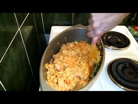 приготовить плов свинины фото рецепт