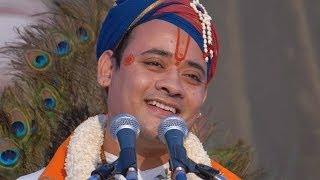 Pandharpur Bhagwat - Part 18