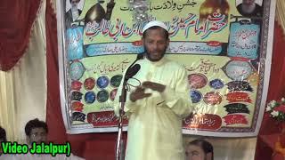 Aalijanab Maulana Dr. Rais Haider Sahab Jalalpuri 2 Shaban Jashn-e-imam Hisain a.s. Jalalpur