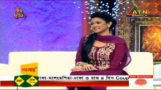 Eid Celebrity show Star Canvas Guest-Purnima