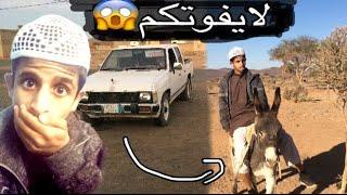 #فلوق ام عزيز طفت بنزين شوفو وشي رحت عليه!!!😱💔