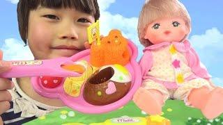 メルちゃん おもちゃ キッズプレート お子様ランチ おままごと お世話 Baby Doll Mellchan Toy