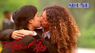 YOUNG BOY AND YOUNG GIRL LIP KISS SCENE | BOYS AND GIRLS |  ARJUN SINGH | SHYLA LOPEZ | V9 VIDEOS